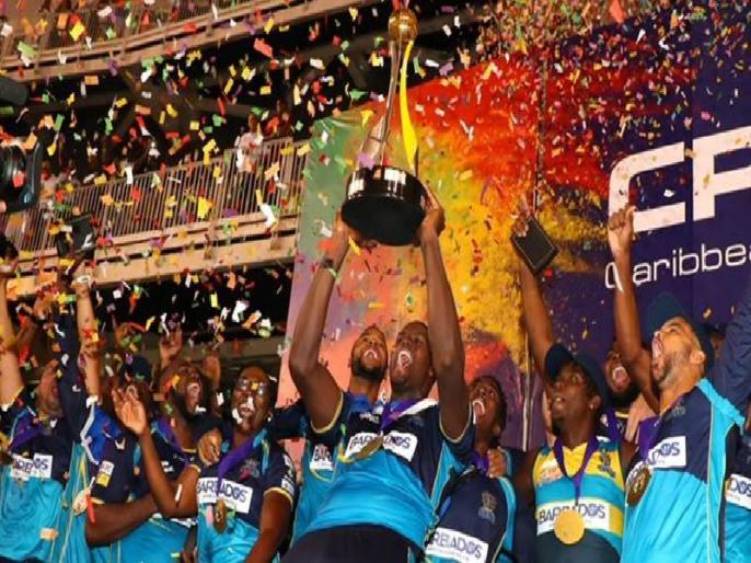 Trinidad and Tobago get government nod to host entire CPL 2020 | त्रिनिदाद ऐंड टोबैगो को पूरे सीपीएल 2020 की मेजबानी के लिए मिली सरकार से मंजूरी, जानिए कब खेली जाएगी टी20 लीग