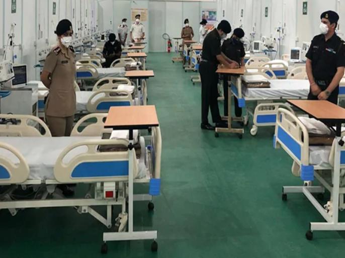 Report of Kovid-19 infected is not necessary for admission in hospitals: Government | सरकार की नई गाइडलाइंस जारी, अब अस्पतालों में भर्ती होने को नहीं होगी कोरोना पॉजिटिव रिपोर्ट की जरूरत