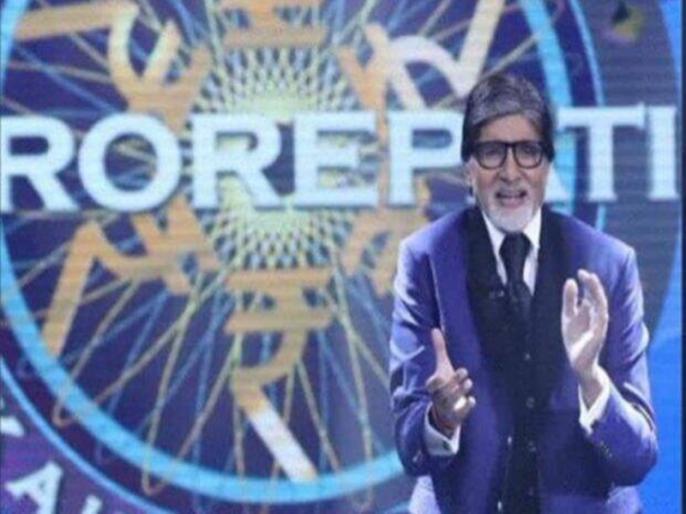 know here How much money does Amitabh Bacchan charge for a episode on Kaun Banega Crorepati | KBC 12: एक एपिसोड को शूट करने के लिए 3-5 करोड़ रुपये तक की फीस लेते हैं अमिताभ बच्चन, पूरे सीजन में हो जाती है इतनी कमाई