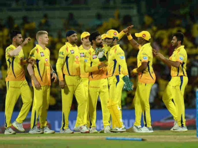 IPL 2019, KKR vs CSK: Harbhajan Singh to miss Chennai Super Kings match against Kolkata due to neck injury | KKR vs CSK: चेन्नई सुपरकिंग्स को झटका, ये स्टार खिलाड़ी कोलकाता के खिलाफ मैच से हुआ बाहर