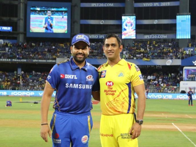 Image result for मुंबई इंडियन्स चौथी बार बनी आईपीएल चैंपियन