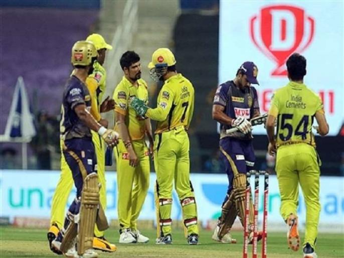 Chennai vs Kolkata Both Captain Eoin Morgan And Ms dhoni want win this match | IPL 2020, CSK vs KKR: धोनी की टीम में हुए तीन बड़े बदलाव, केकेआर ने भी इस दिग्गज को किया टीम में शामिल