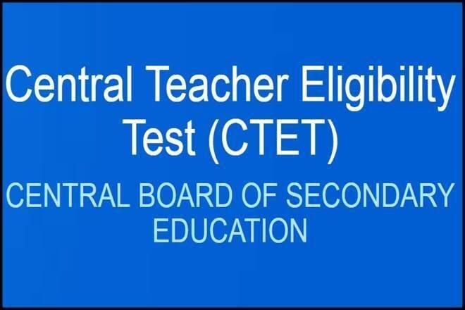 ctet exam One-time pass ability lifelong teacher remainNational Council for Teacher Education | एक बार सीटेट पास: आजीवन गुरुजी बनने की योग्यता रहेगी कायम, जानिए क्या है मामला