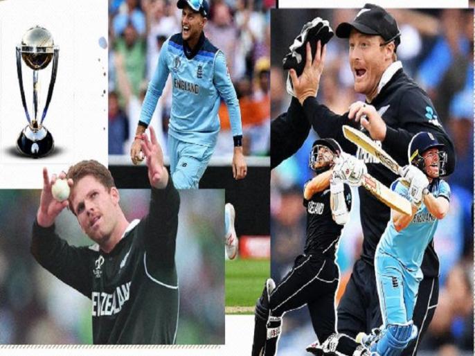 England vs New Zealand, 2019 ICC World Cup final: Toss Record at Lord's in world cup final, why winning toss could be fatal | ENG vs NZ, World Cup final: लॉर्ड्स में कोई भी कप्तान नहीं जीतना चाहेगा टॉस! जानिए टॉस से जुड़ा हैरान करने वाला रिकॉर्ड