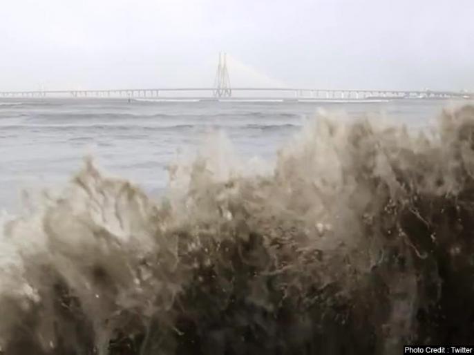 what is cyclone vayu, who gave name vayu, know important things about cyclone | Cyclone Vayu: जानिए कैसे पड़ा चक्रवाती तूफान 'वायु' का नाम, ये 8 देश मिलकर करते हैं तय