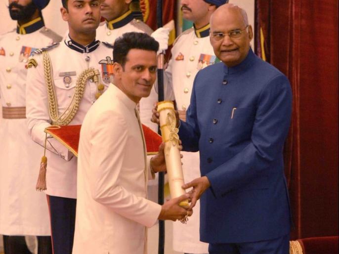 Manoj Bajpayee receives the Padma Shri Award from the President Ram Nath Kovind | मनोज बाजपेयी को मिला पद्म श्री सम्मान, 60 से ज्यादा फिल्मों में कर चुके हैं काम
