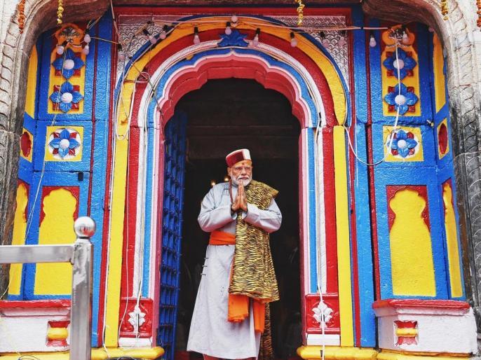 "PM Modi in Kedarnath, ""I have had a special relationship with Kedarnath. After 2013 natural tragedy, we have made a master-plan for the re-development for Kedarnath."" | पीएम मोदी ने कहा,भगवान केदारनाथ का आशीर्वाद भारत और संपूर्ण मानव जाति पर बना रहे"