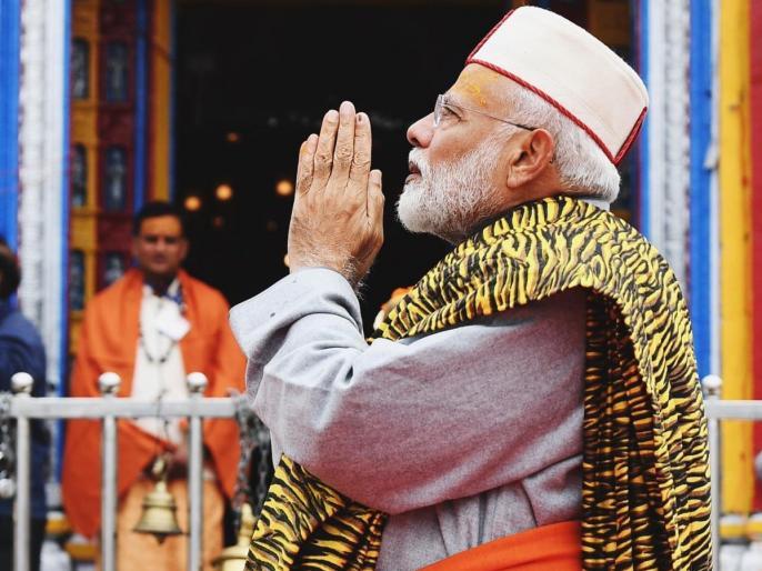 Today is the final phase of the 2019 Lok Sabha elections. I urge all those voting in this phase to vote in record numbers. | मोदी ने कहा, आपका एक वोट आने वाले वर्षों के लिए भारत के विकास के पथ को आकार प्रदान करेगा