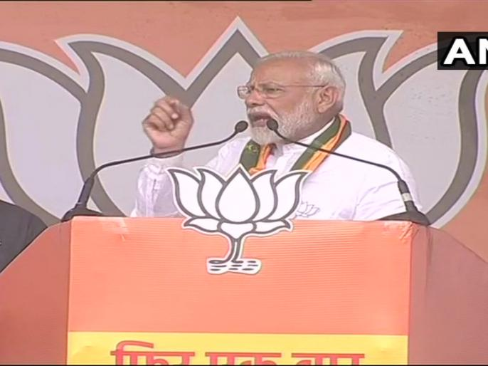 lok sabha election 2019 Prime Minister Narendra Modi in Deoghar, Jharkhand: Congress can't say they lost elections because of 'naamdar', it would be against the rules of dynasty. | मोदी का हमला, विपक्षी पार्टी ने ''नामदार'' को बचाने के लिए ''दो बल्लेबाज'' खड़े किए