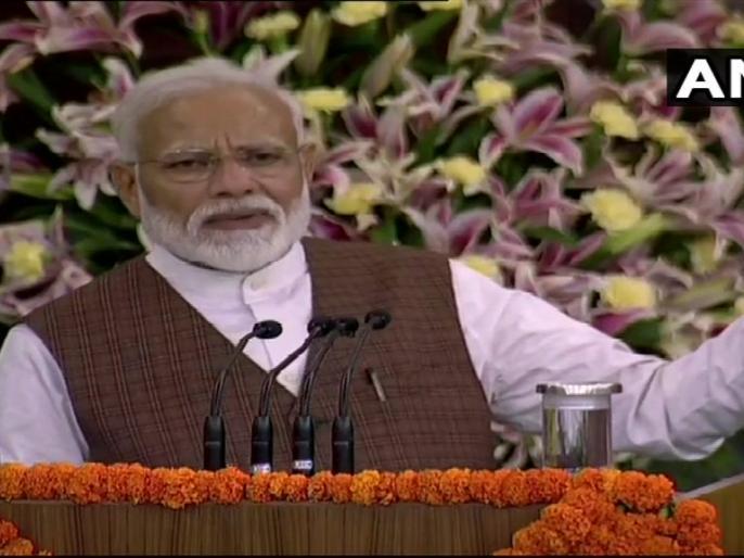 lok sabha election 2019 Narendra Modi addresses the NDA meeting. | पीएम मोदी ने कहा,मेरे जीवन में 2019 का चुनाव एक प्रकार की तीर्थयात्रा थी,देश की मातृत्व शक्ति मेरा रक्षा कवच है
