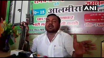 ex MLA ramchandra yadav weapon in press conference in buxar bihar After the 'bloody statement' of Upendra Kushwaha | उपेंद्र कुशवाहा के 'खूनी बयान' के बाद पूर्व विधायक ने लहराया हथियार, कहा- हमें बस महागठबंधन के नेता आदेश दें