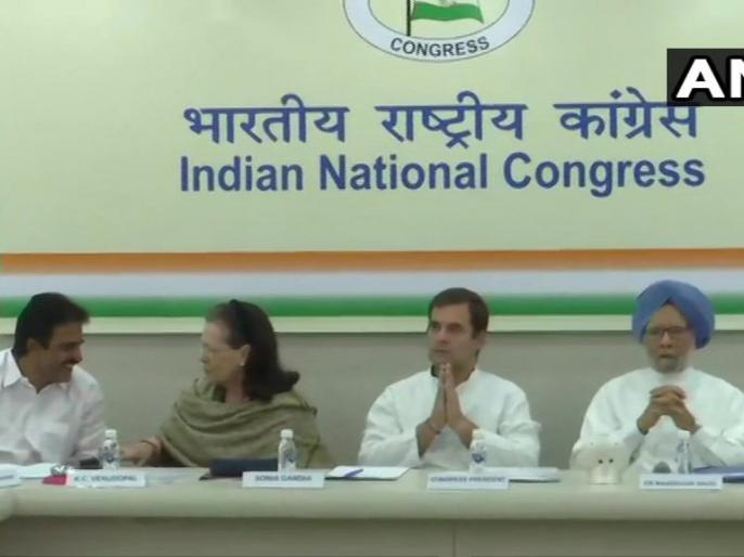 lok sabha election 2019 Congress in Trouble After Lok Sabha election Result 2019 Rahul gandhi. | दुविधा में कांग्रेस, खड़गे, शिंदे, सिंधिया और मोइली हारे, आखिर कौन बनेगा लोकसभा में नेता सदन