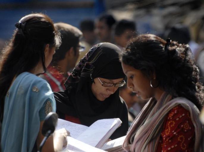 AP EDCET 2019 Result: Venketeshwara university will issue result on sche.ap.gov.in   AP EDCET 2019 Result: आंध्र बोर्ड आज जारी करेगा बीएड प्रवेश परीक्षा का रिजल्ट, sche.ap.gov.in पर करें चेक