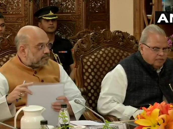 Srinagar: Union Home Minister Amit Shah and Jammu & Kashmir Governor Satya Pal Malik hold review meeting over several development projects in the state. | जम्मू कश्मीर दौरे पर शाह,राज्य में सुरक्षा स्थिति, अमरनाथ यात्रा पर बैठक की