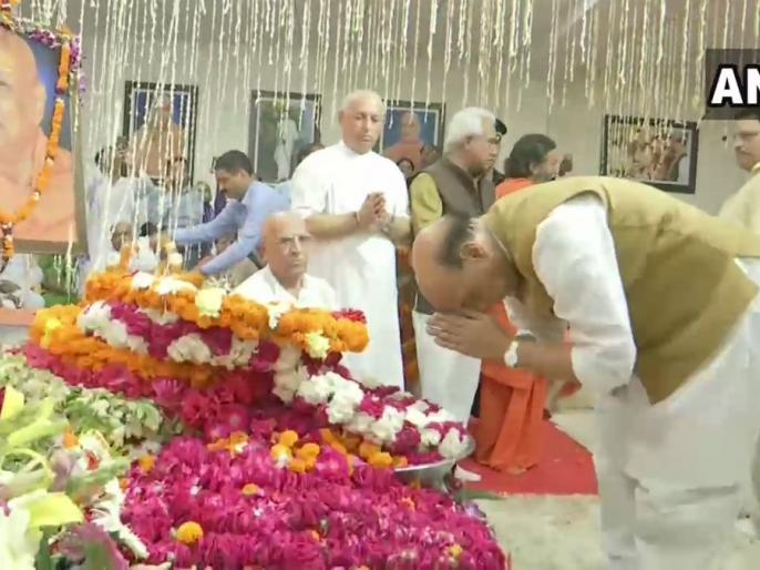 Padma Vibhushan Swami Satyamitranand, founder of Bharat Mata Mandi. | भारत माता मंदिर के संस्थापक पद्मविभूषण स्वामी सत्यमित्रानंद को'राघव कुटीर' के आंगन में भूसमाधि दे दी गयी