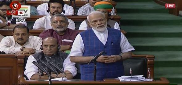 parliament budget session 2019 live updates: pm narendra modi reply on president ramnath kovind, rajya sabha nomination | लोकसभा की कार्यवाही कल तक के लिए स्थगित