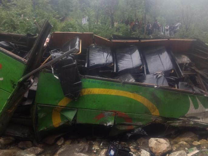 Himachal Pradesh: 25 dead after a private bus fell into a deep gorge near Banjar area of Kullu district, earlier today. | हिमाचल प्रदेश के कुल्लूमें बस के एक नाले में गिरने से 27 लोगों की मौत, 33 घायल