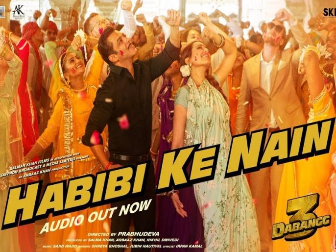Salman Khan shares the Habibi ke Nain song of the film 'Dabangg 3'   Dabangg 3 Habibi ke Nain Song: सलमान खान ने फिल्म 'दबंग 3' का एक और नया गाना किया शेयर, चुलबुल पांडे का दिखा नैनों से कनेक्शन