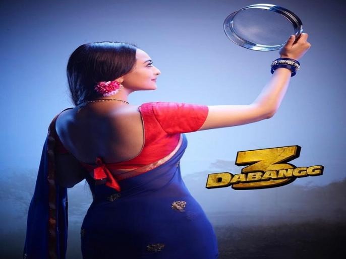 sonakshi sinha wish karva chauth to fans with her first look | Dabangg 3: करवा चौथ पर हाथ में छलनी लिए चांद देखती दिखीं सोनाक्षी सिन्हा, सोशल मीडिया पर वायरल हुआ 'दबंग 3' का नया पोस्टर