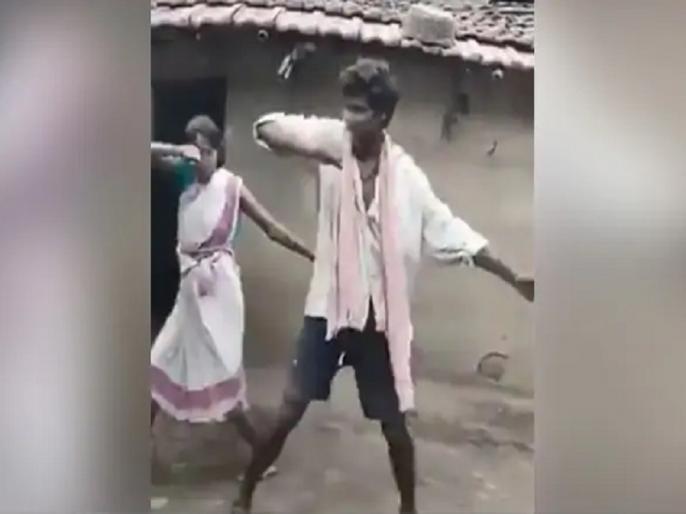 husband wife dance video goes viral on Social Media see twitter reaction | पति-पत्नी के डांस का वीडियो हुआ वायरल, लोगों ने कहा- कोरोना लॉकडाउन में दिल खुश हो गया