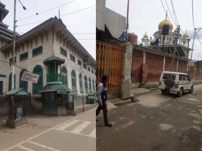 District Magistrate Shahid Choudhary requests everybody to stay at home due to coronavirus   Coronavirus Update: लॉकडाउन के दौरान असामयिक अजान से कश्मीर में आया दहशत, डीएम ने की सभी से घरों में रहने की अपील