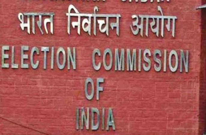 Assembly Election 2019: Important meeting of Election Commission for Maharashtra-Haryana assembly elections today | Assembly Election 2019: महाराष्ट्र-हरियाणा विधानसभा चुनावों को लेकर चुनाव आयोग की अहम बैठक आज