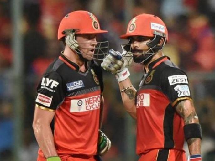 Virat Kohli will go through patches where he has to go back to basics, says AB de Villiers | डिविलियर्स ने की विराट कोहली की तारीफ, पर करियर में 'बुरे दौर' को लेकर यूं किया 'सावधान'