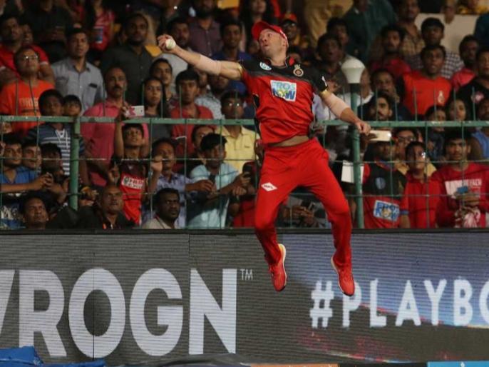 IPL 2018: AB De Villiers stunning catch vs SRH is the best you will ever see, watch video | IPL 2018: एबी डिविलियर्स ने पकड़ा सबसे लाजवाब कैच, दुनिया हुई हैरान, देखें वीडियो