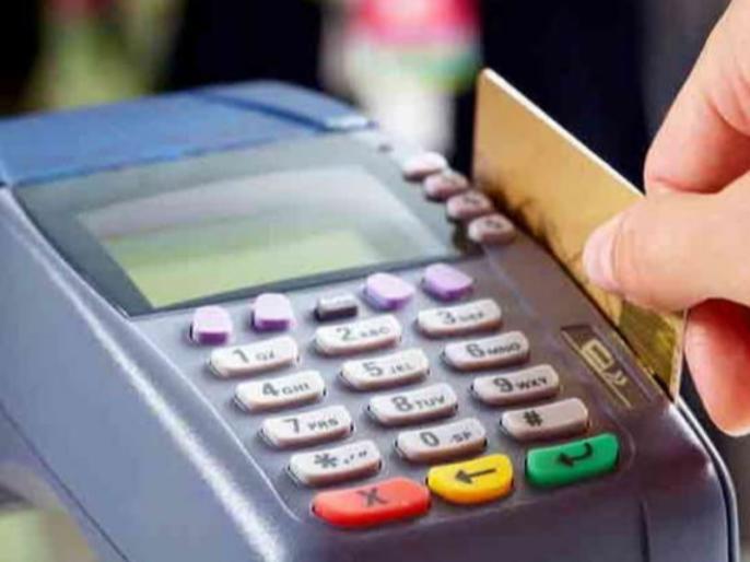 Your Debit-Credit Card Will Close Off on Oct 15, affect 90 million subscribers | इस वजह से बंद हो सकता है आपका डेबिट-क्रेडिट कार्ड, 90 करोड़ ग्राहकों पर पड़ेगा असर