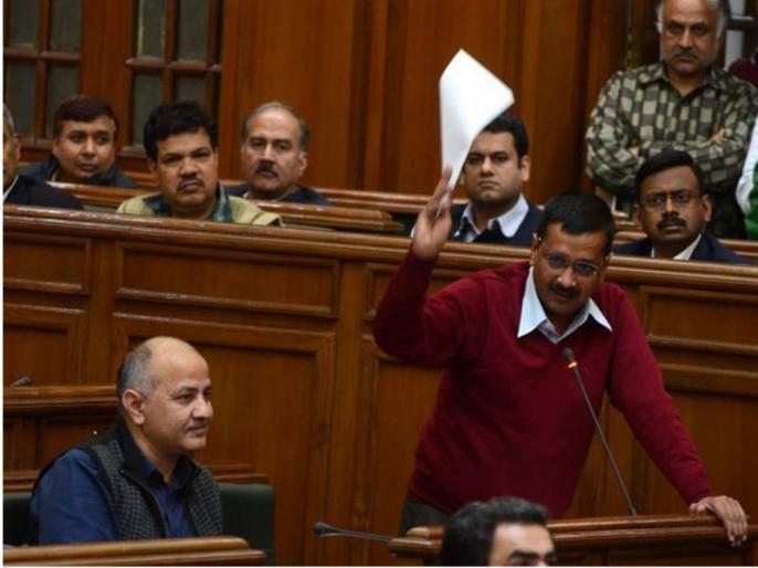 Delhi Assembly Passes Bill For New Sports University, Kejriwal Hopes India To Win More Olympic Medals Than China   दिल्ली विधानसभा में पारित हुआ खेल विश्वविद्यालय विधेयक, CM केजरीवाल ने कहा- चीन से ज्यादा पदक जीतने का है मकसद