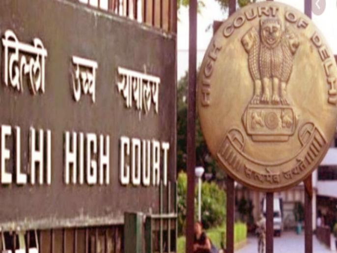 Delhi government told the court - Rs 98.35 crore released to Northern Corporation for the salary of teachers | दिल्ली सरकार ने अदालत से कहा-शिक्षकों के वेतन के लिए उत्तरी निगम को 98.35 करोड़ रुपये जारी किए