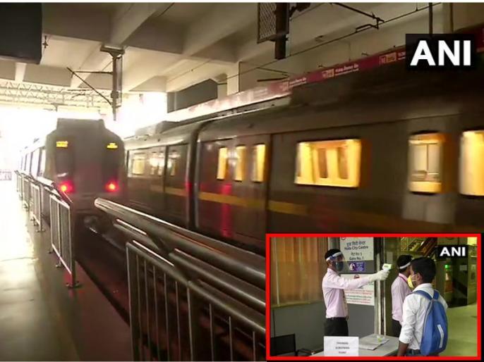 Delhi Metro services resumes from 7 am today on Yellow and Rapid Metro lines | दिल्ली मेट्रो सेवा 169 दिनों के बाद हुई बहाल, बिना मास्क के कटेगा चालान, जानिए DMRC के नियम