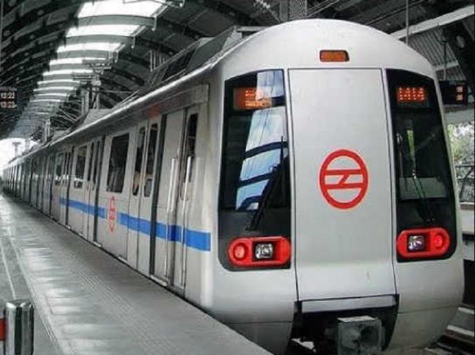 Delhi Metro Recruitment 2020: vacancies open for 1493 post, here steps to apply online | Delhi Metro Recruitment 2020: दिल्ली मेट्रो में निकली बंपर भर्तियां, ऐसे करें ऑनलाइन आवेदन