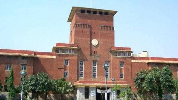 HRD Ministry officials meet delhi university Vice Chancellor, Teachers appeal for withdrawal of strike | DU कुलपति से एचआरडी मंत्रालय के अधिकारियों ने की मुलाकात, शिक्षकों से की हड़ताल वापस लेने की अपील