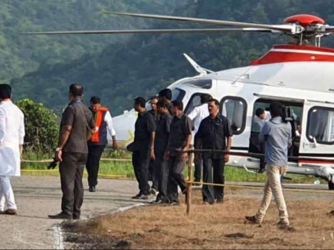 Maharashtra Assembly Election: Devendra Fadnavis Chopper skids while landing in Raigad | देवेंद्र फड़नवीस का हेलीकॉप्टर लैंडिंग के वक्त फिसला, पांचवीं बार हादसे से बाल-बाल बचे सीएम