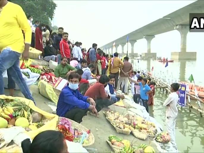 Biharpatna Mahaphar Chhath Puja celebratedarchaya asthachalagami bhuvan bhaskar | बिहार में महापर्व छठ पूजा की धूम-धाम, अस्ताचलगामी भुवन भास्कर को अर्घ्य,बेऊर जेल के 39कैदियों ने भी रखे व्रत
