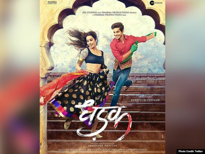 Dhadak Movie Review: staring Ishaan khattar and Jhanvi Kapoor | Dhadak Movie Review: निश्छल प्रेम की कहानी है 'धड़क'