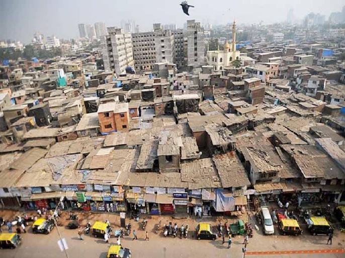 WHO praises efforts to contain COVID-19 in Dharavi mumbai | WHO ने मुंबई के धारावी मॉडल का दुनिया के सामने दिया उदाहरण, बताया किस वजह से लगा वहां 'कोरोना पर ब्रेक'