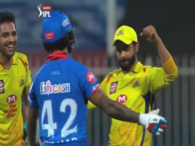Jadeja and Dhawan show some excellent friendship beyond team boundaries | VIDEO: मैच हारने के बावजूद रविंद्र जडेजा ने ऐसा कर जीत लिया फैंस का दिल, सोशल मीडिया पर हो रही जमकर तारीफ