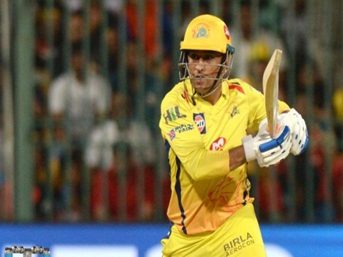 IPL 2021 CSK vs KKR MS Dhoni vs Sunil Narine stats and he get first four against him | IPL 2021: आईपीएल के इतिहास में महेंद्र सिंह धोनी कभी नहीं कर पाए थे ऐसा, 39 साल की उम्र में केकेआर के खिलाफ मचाया धमाल
