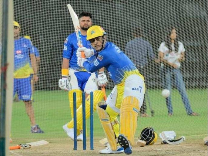 IPL 2019: MS Dhoni hits sixes at Chennai Super Kings practice, watch video | IPL 2019: दिखी धोनी की जबर्दस्त तैयारी, चेन्नई के लिए नेट्स में 140 सेकेंड में जड़े कई छक्के, देखें वीडियो