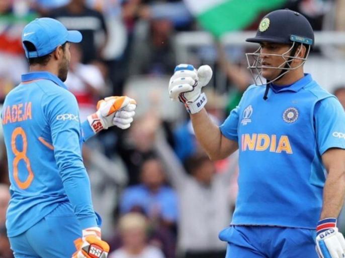 ICC World Cup 2019: MS Dhoni, Ravindra Jadeja writes new history with their partnership against NZ in Semi final | IND vs NZ: धोनी-जडेजा ने भारत की हार के बावजूद किया कमाल, सचिन-गांगुली का रिकॉर्ड तोड़ रचा नया इतिहास