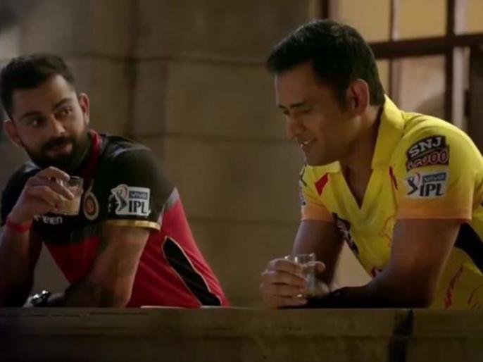 IPL 2019: MS Dhoni, Virat Kohli challenge each other for opener between CSK and RCB | IPL 2019: धोनी-कोहली ने किया एकदूसरे को खास स्टाइल में 'चैलेंज', 23 मार्च की भिड़ंत से पहले वायरल हुआ वीडियो