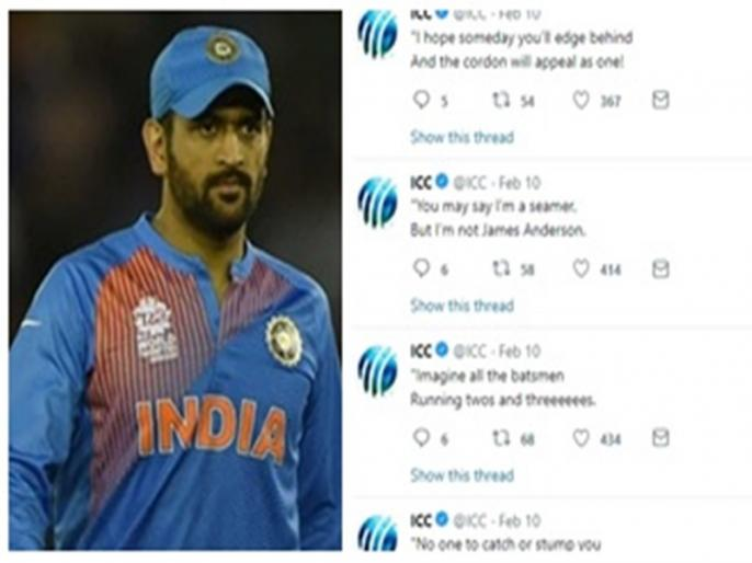 14 back to back tweets in just 16 minutes for ms dhoni by icc during india vs new zealand 3rd t20 match | धोनी का जबरा फैन हुआ ICC, महज 16 मिनट में कर दिए बैक-टू-बैक 14 ट्वीट्स