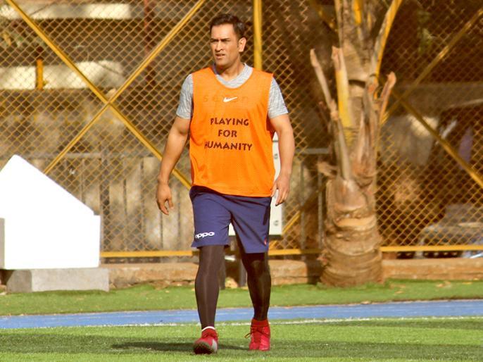 Staying in isolation for first six days was difficult, admits MS Dhoni   IPL 2020: महेंद्र सिंह धोनी ने शेयर किया अनुभव, बताया पृथकवास में कैसे बीते दिन