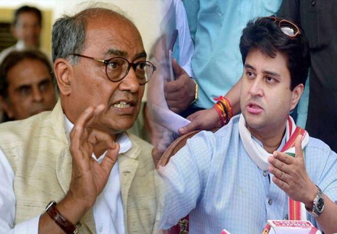 Madhya Pradesh High Profile Lok Sabha seats Results Live Updates, Sadhvi Pragya-Digvijay Singh-Scindia-nakulnath   MP Election Results: दिग्विजय और सिंधिया समेत कांग्रेस के ये दिग्गज नेता पिछड़े, जानें एमपी की हाई प्रोफाइल सीटों के नतीजे