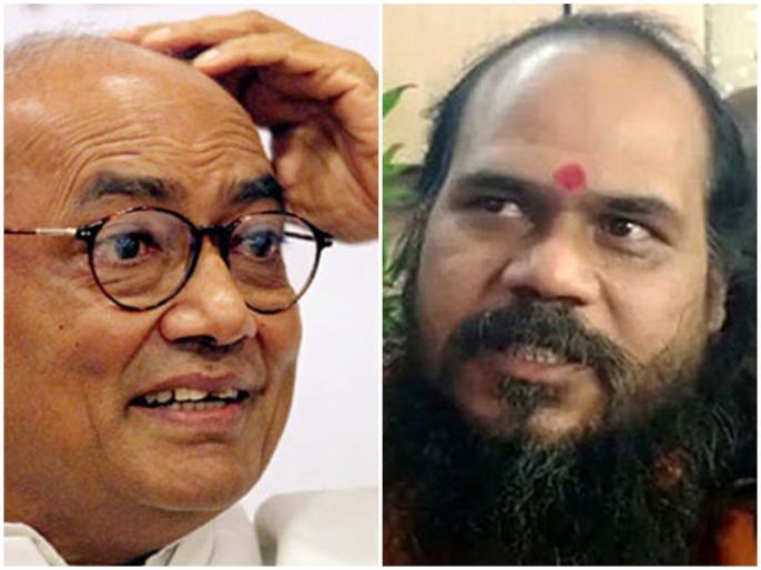 Madhya Pradesh: Mirchi Baba Vairagya Nanda asked permission of jal samadhi on Digvijay Defeat | मध्य प्रदेश: दिग्विजय की हार पर मिर्ची वाले बाबा ने मांगी जल समाधी की अनुमति, कलेक्टर को लिखा पत्र