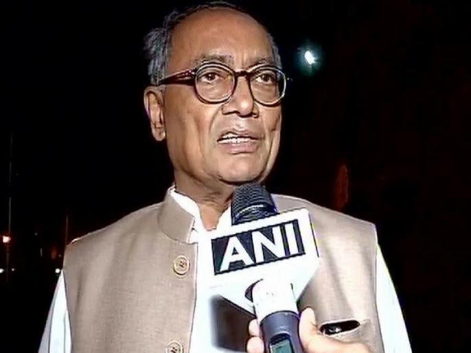 congress leader digvijay singh leaves government bangalow in bhopal | भोपाल: कांग्रेस नेता दिग्विजय सिंह ने खाली किया पूर्व मुख्यमंत्री के तौर पर मिला बंगला