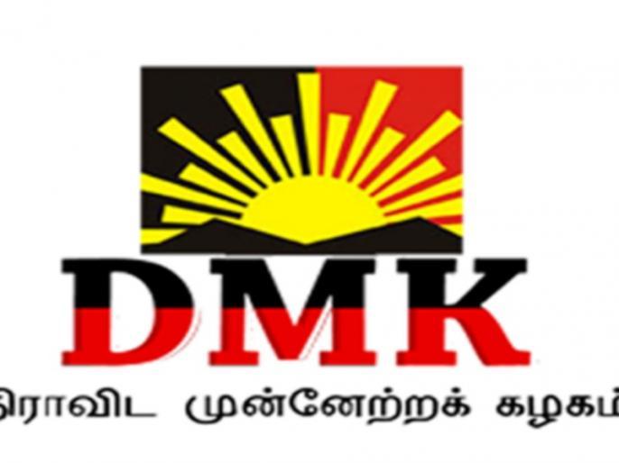 DMK MP arrested for making comments against SC community, got interim bail   एससी समुदाय के खिलाफ टिप्पणी करने के आरोप में द्रमुक सांसद गिरफ्तार, मिली अंतरिम जमानत