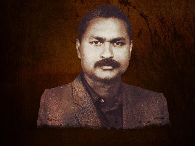 Birthday Special: Sudama Pandey 'Dhoomil' life journey and his poem Mochiram | जन्मदिन विशेषः सुदामा पांडे 'धूमिल' का सफरनामा और मोचीराम का प्रजातंत्र